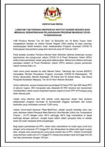 Lawatan YAB Perdana Menteri ke Institut Kanser Negara IKN 1