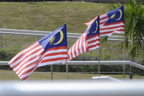 Bendera Malaysia @MOSTI 4
